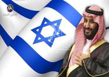 بن سلمان: الكل أعداء ما عدا (إسرائيل)