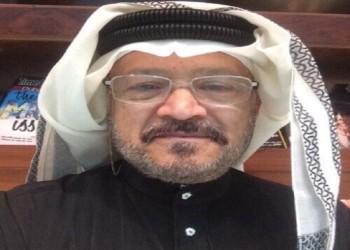 فيديو.. اعتقال الصحفي السعودي جميل فارسي لمعارضته بيع أرامكو