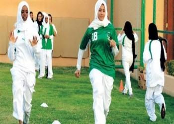 «الشورى» السعودي ينفي رفض إدخال منهج التربية البدنية للبنات