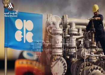 السعودية لا تغرق سوق النفط قبيل محادثات تثبيت مسـتويات الإنتاج