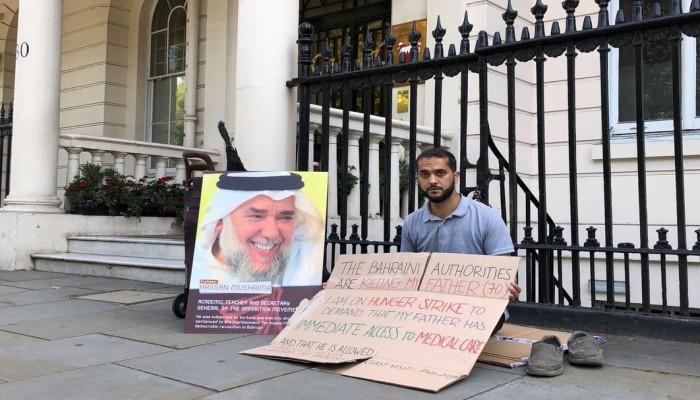 نجل معارض بحريني معتقل يتهم السلطات بالسعي لقتل والده