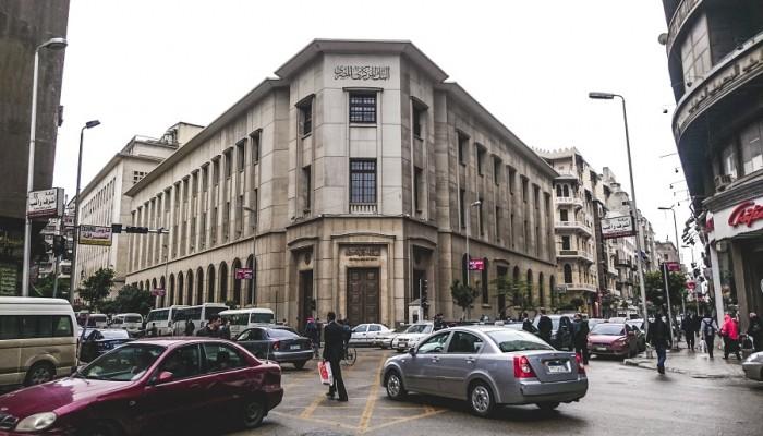 مصر تخفض الفائدة على أذون الخزانة المحلية