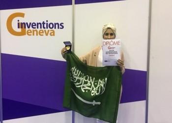 شابة سعودية تقتنص ذهبية معرض جنيف للاختراعات