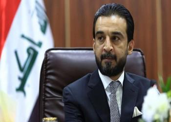 رئيس برلمان العراق يصل إلى السعودية في زيارة رسمية