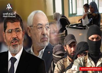 ما بعد الإسلامية في تونس والسودان