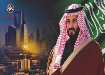 «إيكونوميست»: «بن سلمان» يحكم السعودية على الطريقة الإماراتية