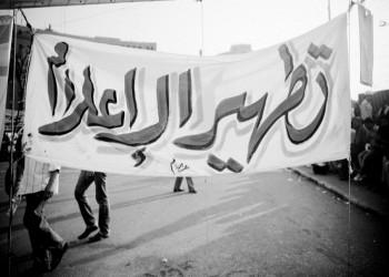 خرافة اسمها الحياد الإعلامي