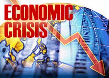 التحذير من أزمة اقتصادية عالمية طاحنة في 2020