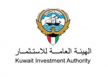 هيئة «الاستثمار الكويتية» تشارك بأسهم في «هندرسون بارك»