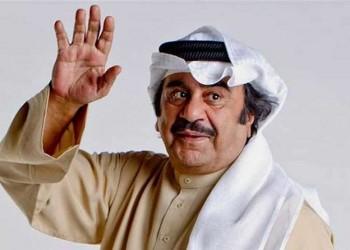 تكريم كويتي للفنان الراحل «عبدالحسين عبدالرضا»