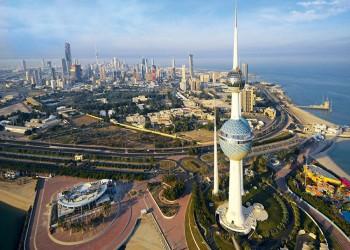16 مليار دولار عجزا بموازنة الكويت السنة المالية الماضية
