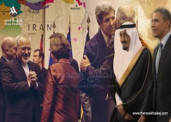 طهران والتفاوض على أجندة التفاوض