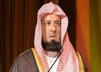 هيئة الأمر بالمعروف: حب السعودية واجب على كل مسلم