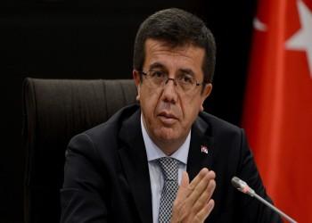 وزير الاقتصاد التركي: ندعم فتح معبرين جديدين مع العراق