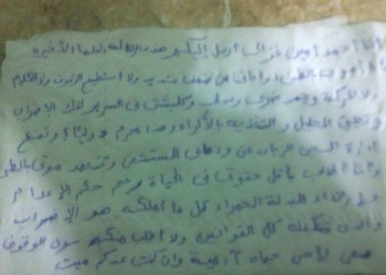 المعتقل المصري «أحمد غزالي» يتعرض للموت ببطء وإدارة السجن تمنع علاجه