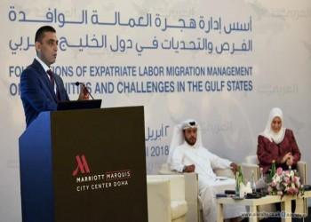 قطر تستقبل مليوني عامل خلال 10 سنوات