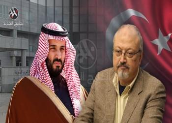 العفو الدولية ترسم صورة المملكة السعودية الوحشية