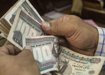تساؤلات حول ارتفاع الجنيه المصري أمام الدولار