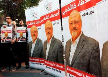 الاتحاد الأوروبي يطالب السعودية بتحقيق شفاف في مقتل خاشقجي