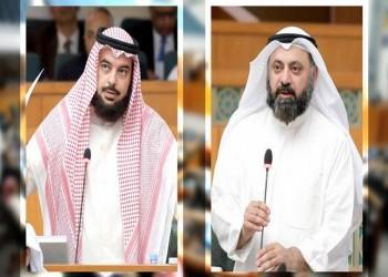 برلمانيون كويتيون يحتجون على إسقاط عضوية الطبطائي والحربش