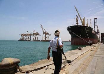 الحكومة اليمنية تعلن ضبط 19 بحارا على متن سفينة إيرانية