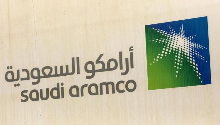 أرامكو السعودية  تؤسس شركة لمحطات وقود السيارات