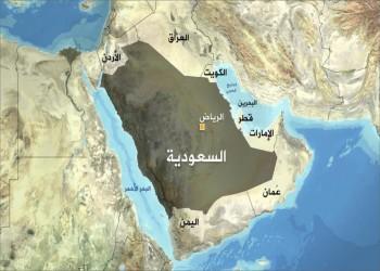 السعودية تعرضت لـ30 عملية إرهابية خلال العام الماضي