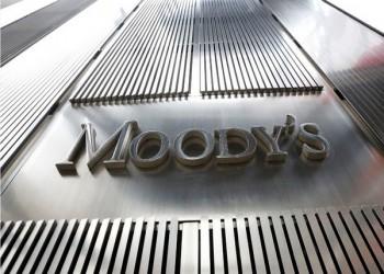 «موديز»: البنوك العمانية تواجه ضغوطا على الأرباح بسبب التباطؤ الاقتصادي