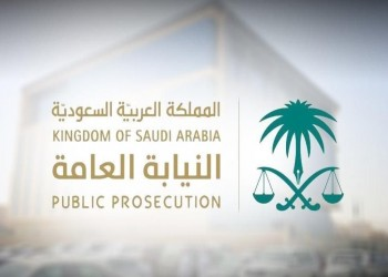 السعودية.. انتهاء التحقيقات مع معتقلي الرأي وإحالتهم للمحاكمة