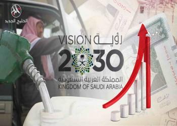 ضغوط الميزانية ترجح استمرار السعودية في تعزيز أسعار النفط