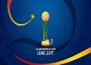 5 حلول تحارب بها الإمارات العزوف الجماهيري بمونديال الأندية