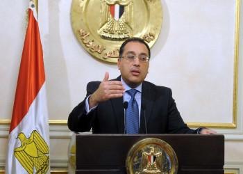 مصر.. افتتاح أول بناء حجري كامل بالعالم في 2019