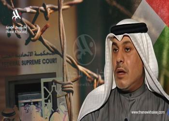الإمارات.. «ناصر بن غيث» يرفض الحكم بسجنه ويدخل إضرابا مفتوحا عن الطعام
