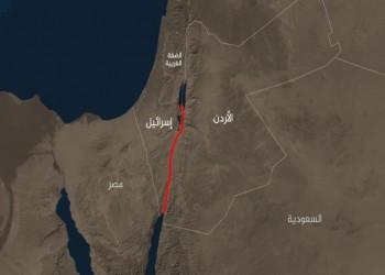 الأردن يطالب أمريكا بالضغط على إسرائيل لتنفيذ قناة البحرين