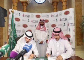 توقيع اتفاق لإنشاء «مسرح السعودية» في جدة