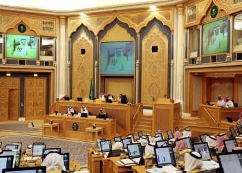 «الشورى» السعودي يطالب بتعيين «مفتيات»