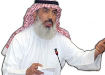 حبس نائب بحريني سابق بسبب تغريدة