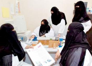 تغريم 6 ممرضات سعوديات رفضن العمل في قسم الرجال