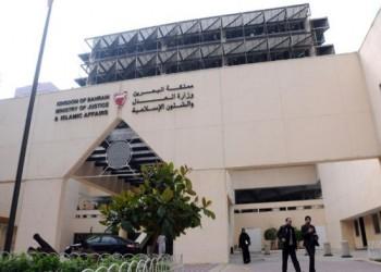 البحرين تحتجز سعوديتين في سجونها .. وسفارة المملكة تؤكد متابعتها