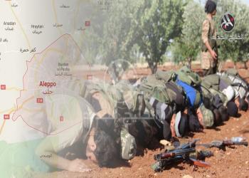 كسر حصار حلب يكشف هشاشة النظام