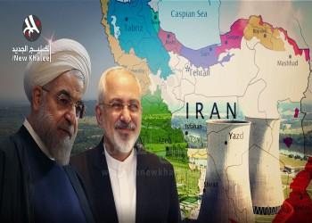 إيران بعد الاتفاق النووي