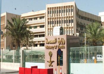 «الصحة السعودية»: مراكز الرعاية «ضعيفة» وتعاني «نقصا حادا» في التخصصات