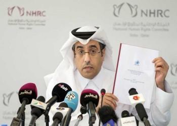 قطر تطالب بتعليق عضوية السعودية والإمارات بمجلس حقوق الإنسان