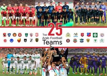 تعرف على قائمة أقوى 25 نادياً عربياً لعام 2017