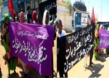 سودان ما بعد رفع العقوبات الأميركية