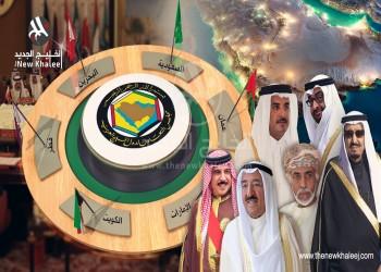 مجلس التعاون الخليجي في طريقه إلى الانهيار!