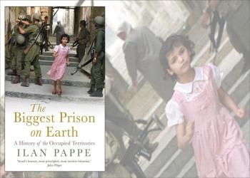 «بيروقراطية الشر».. كيف حولت (إسرائيل) الأراضي المحتلة لسجن كبير؟