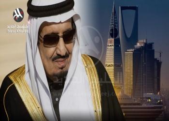 مأزق صانع القرار السعودي
