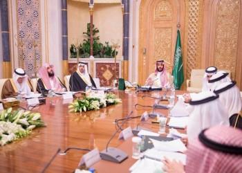 مشروع الأمير محمد بن سلمان