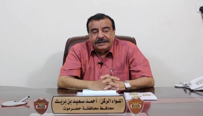 محافظ حضرموت يطالب بترك قيادة جنوب اليمن لأبناء المحافظة